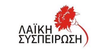 ΠΡΕΒΕΖΑ: Ψήφισμα Λαϊκής Συσπείρωσης για αυτοαπασχολούμενους και αίτημα για ειδική συνεδρίαση για την πολιτική διαχείρισης των απορρίμματα