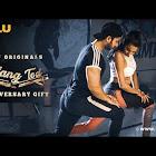 Anniversary Gift PalangTod webseries  & More