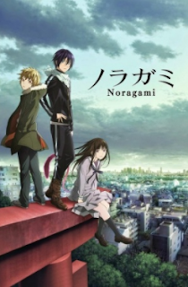 Noragami Sub Indo Batch Eps 1-12 + OVA