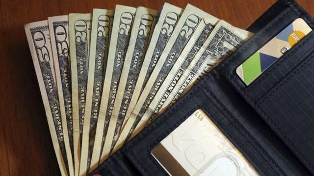 กระเป๋าสตางค์เสริมทรัพย์รับโชค
