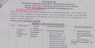 WCD Haryana vacancy details