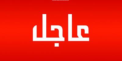 العاصمة : انفجار بباب بحر  استهدف دورية أمنية