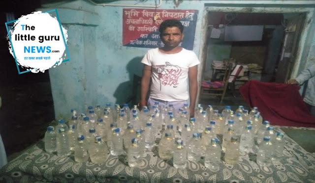 72 बोतल देशी शराब के साथ एक गिरफ्तार