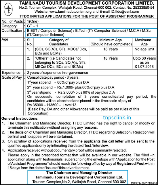 TTDC Assistant Programmer Recruitment 2018