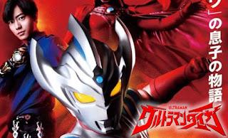 Ultraman Taiga Episodio 06