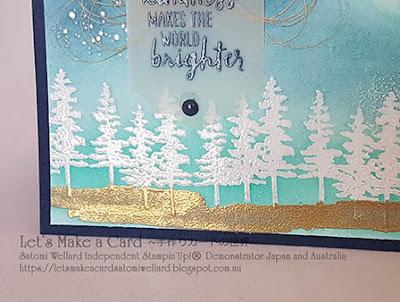 Occasions catalogue Heat Emboss Resist Technique with Waterfront Stamp set  Satomi Wellard-Independent Stampin'Up! Demonstrator in Japan and Australia, #su, #stampinup, #cardmaking, #papercrafting, #rubberstamping, #stampinuponlineorder, #craftonlinestore, #papercrafting, #handmadegreetingcard, #greetingcards  #2018occasionscatalog #heatembossresisttechnique #waterfront #スタンピン #スタンピンアップ #スタンピンアップ公認デモンストレーター #ウェラード里美 #手作りカード #スタンプ #カードメーキング #ペーパークラフト #スクラップブッキング #ハンドメイド #オンラインクラス #スタンピンアップオンラインオーダー #スタンピンアップオンラインショップ #動画 #フェイスブックライブワークショップ #2018年オケージョンカタログ、#ウォーターフロント、#ヒートエンボスレジストテクニック