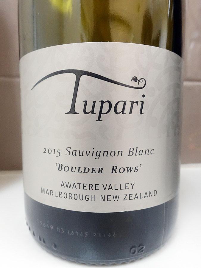 Tupari Boulder Rows Sauvignon Blanc 2015 (90 pts)
