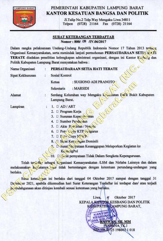 SKT PSHT Cabang Lampung Barat