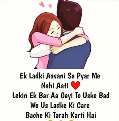 Image for Husband quotes love quotes