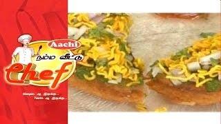 Namma Vittu Chef – Jain Butter Paneer Masala & Gold Coin