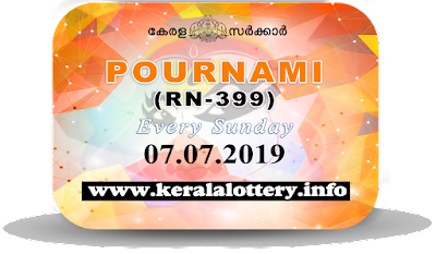 "Keralalottery.info, ""kerala lottery result 07 07 2019 pournami RN 399"" 7th July 2019 Result, kerala lottery, kl result, yesterday lottery results, lotteries results, keralalotteries, kerala lottery, keralalotteryresult, kerala lottery result, kerala lottery result live, kerala lottery today, kerala lottery result today, kerala lottery results today, today kerala lottery result,7 7 2019, 7.7.2019, kerala lottery result 7-7-2019, pournami lottery results, kerala lottery result today pournami, pournami lottery result, kerala lottery result pournami today, kerala lottery pournami today result, pournami kerala lottery result, pournami lottery RN 399 results 7-7-2019, pournami lottery RN 399, live pournami lottery RN-399, pournami lottery, 07/07/2019 kerala lottery today result pournami, pournami lottery RN-399 7/7/2019, today pournami lottery result, pournami lottery today result, pournami lottery results today, today kerala lottery result pournami, kerala lottery results today pournami, pournami lottery today, today lottery result pournami, pournami lottery result today, kerala lottery result live, kerala lottery bumper result, kerala lottery result yesterday, kerala lottery result today, kerala online lottery results, kerala lottery draw, kerala lottery results, kerala state lottery today, kerala lottare, kerala lottery result, lottery today, kerala lottery today draw result"