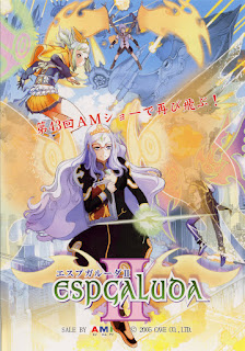 Espgaluda 2 arcade game portable flyer