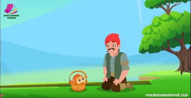 Magical Golden Fish Story | जादुई मछली की कहानी वीडियो सॉन्ग | Hindi Fairy Tales | Hindi Kahani