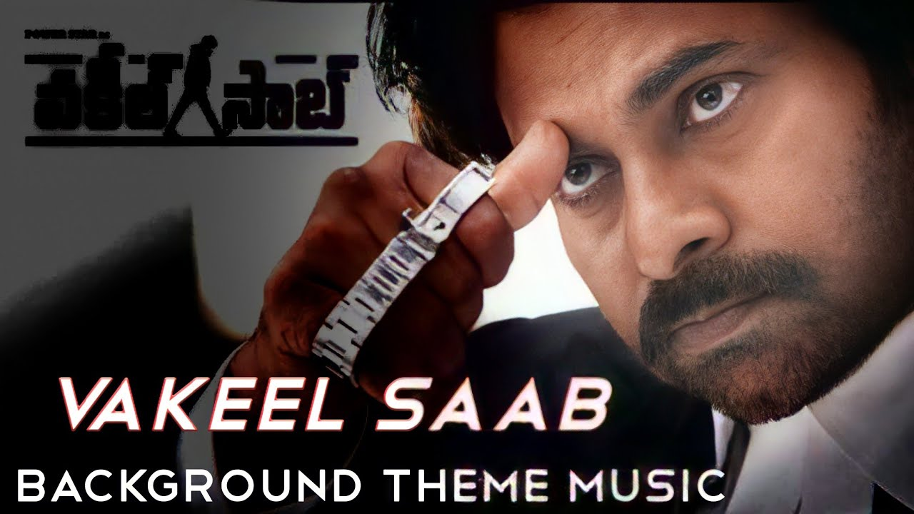 Vakeel Saab BGM Ringtones Download