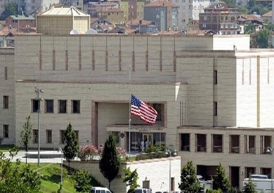 وظائف السفارة الأمريكية