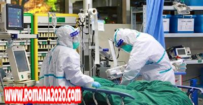 أخبار المغرب شفاء أول مصاب بفيروس كورونا المستجد covid-19 corona virus كوفيد-19 عولج بالكلوروكين