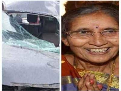 Indian Pm Wife Accident