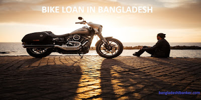 Bike Loan in Bangladesh
