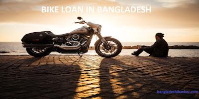 Bike Loan in Bangladesh