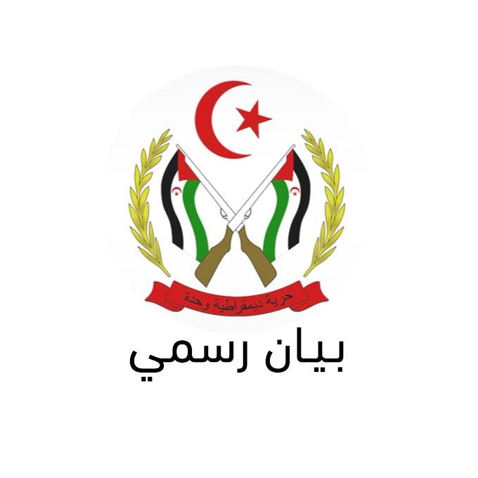 الحكومة الصحراوية تُدين ما جاء في خطاب ملك المغرب أمس (بيان)
