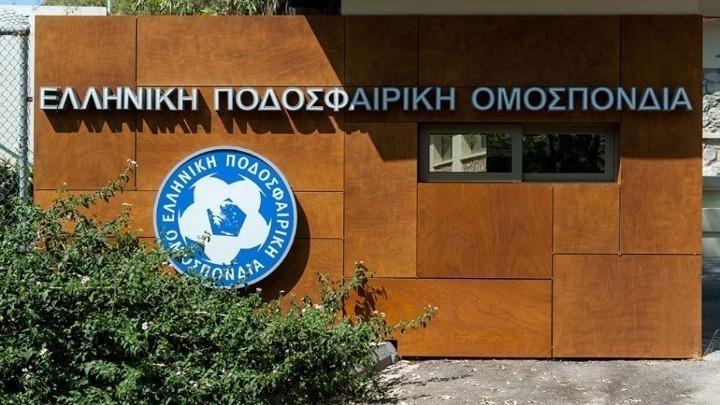 Παρέμεινε το -12 στη Ξάνθη - Η ΕΠΟ απέρριψε την προσφυγή