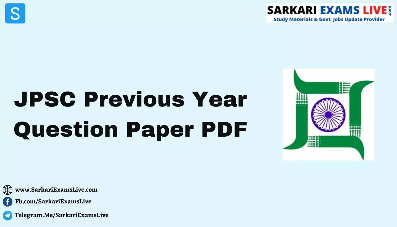 JPSC Previous Year Question Paper with Answer in Hindi