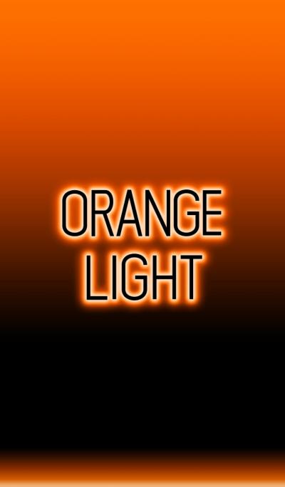 색상 오렌지