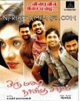 Vengayam tamil movie songs free download - Power rangers time force
