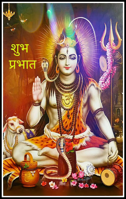 good morning image of god shiva