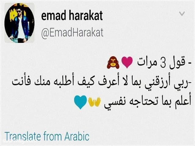 احلى بوستات للفيس بوك مكتوبه 3 | Best written Facebook posts 3