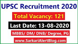 https://www.sarkarialertblog.com/2020/07/upsc-recruitment-2020.html