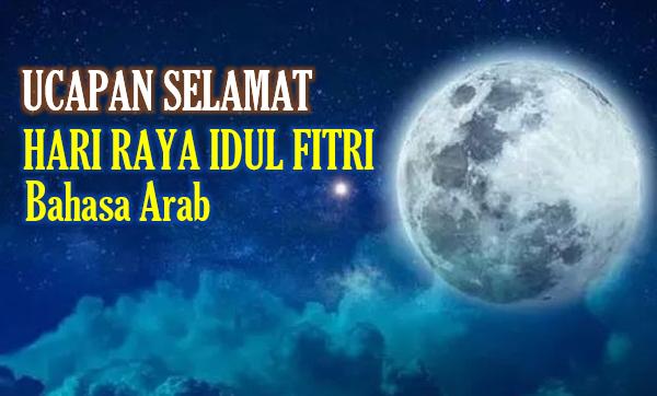 10 Ucapan Selamat Hari raya Idul Fitri 1442 H / 2021 Bahasa Arab Lengkap Dengan Artinya