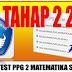 Unduh Soal Pretest PPG 2 untuk Mapel Matematika SMP SMA 2018