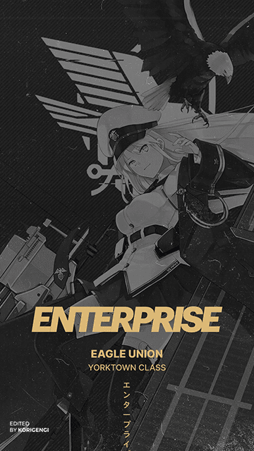 Enterprise - Azur Lane Wallpaper