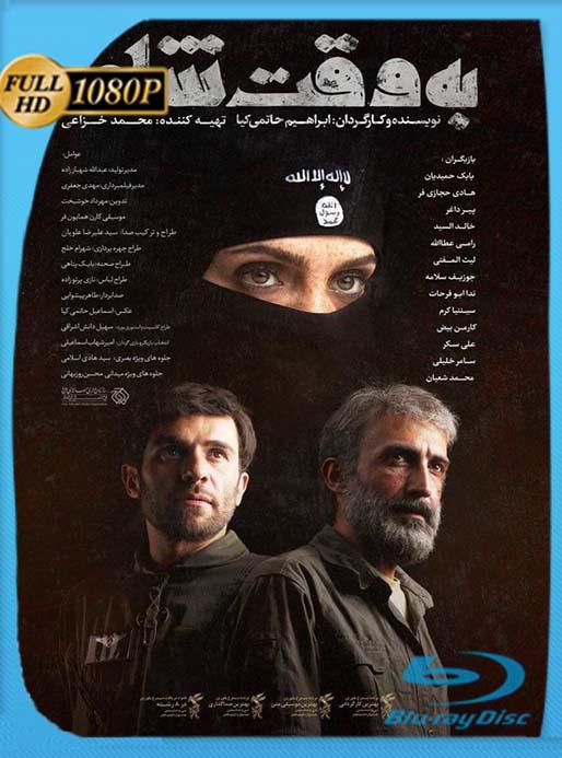 Terror en Siria (2018) 1080p WEB-DL Latino  [GoogleDrive] [tomyly]