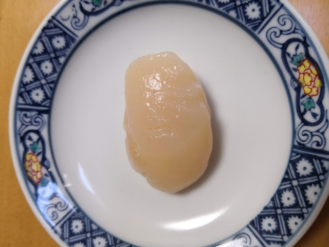 Scallop (Hotate)