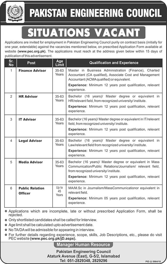 Pakistan Engineering Council 15 Jun 2019 Jobs