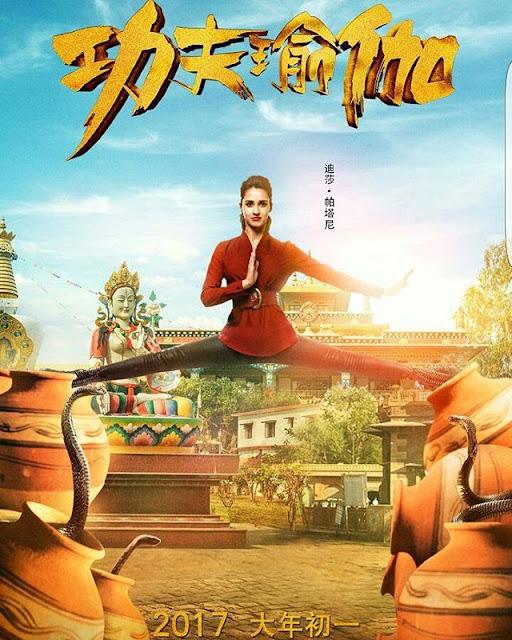 Disha Patani in Kung Fu Yoga Movie Poster