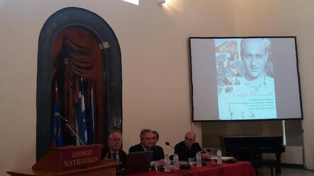 Με επιτυχία ξεκίνησε το επιστημονικό συνέδριο για τον Γιώργο Θεοτοκά στο Ναύπλιο