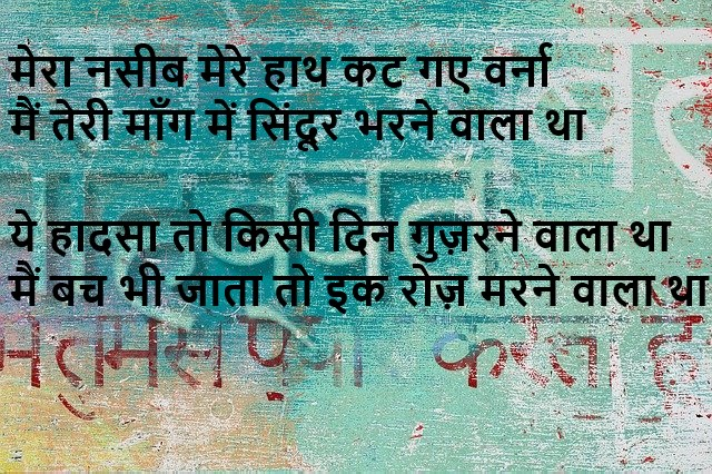 Best Shayari of Rahat Indori