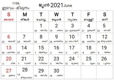 June 2021 Malayala Manorama Calendar