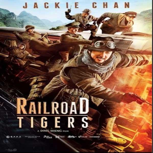 Railroad Tigers, Film Railroad Tigers, Railroad Tigers Synopsis, Railroad Tigers Trailer, Railroad Tigers Review, Download Poster Film Railroad Tigers 2016