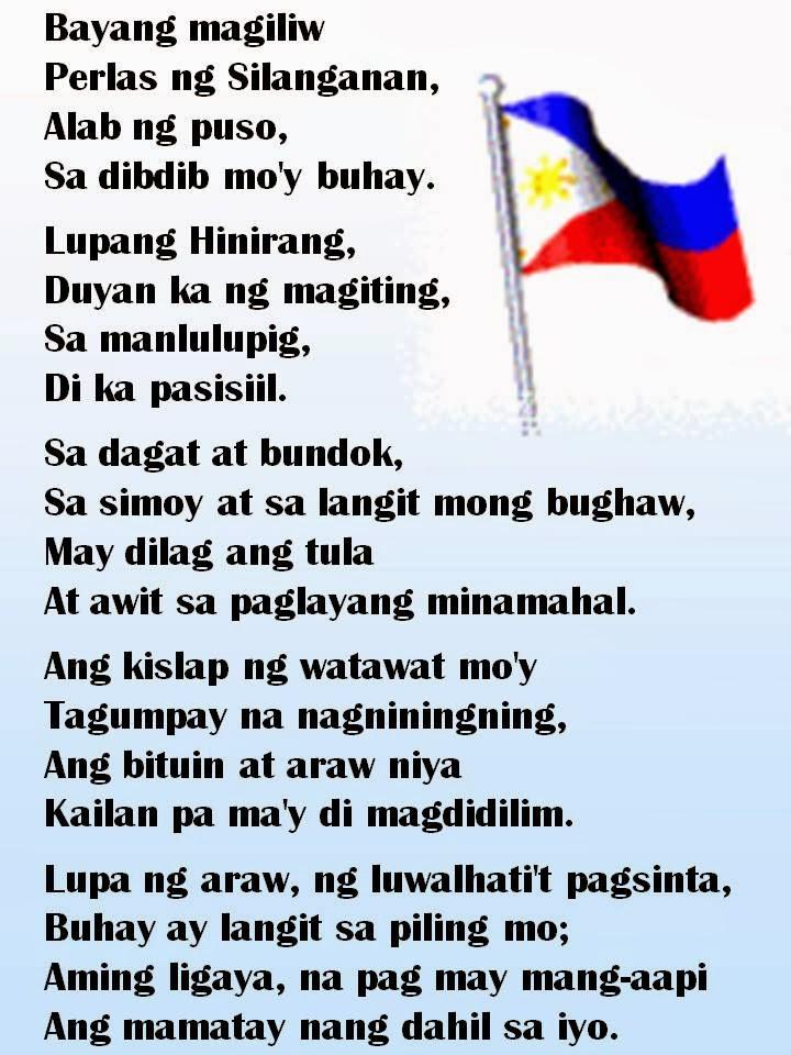 Lupang Hinirang - Lupang Hinirang Lyrics | MetroLyrics