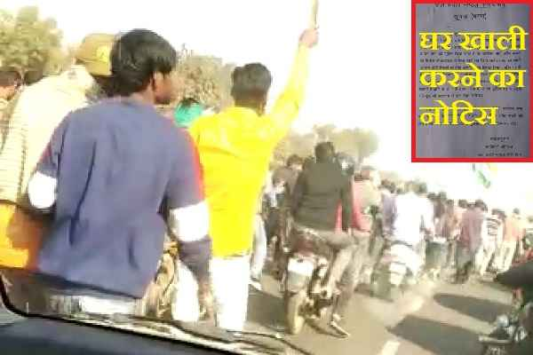 faridabad-national-highway-jaan-by-poor-people-get-notice-to-leave-house