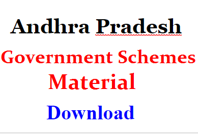 Ap Government Schemes 2019