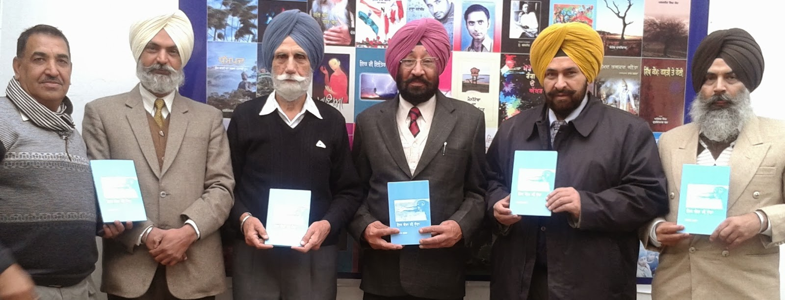 punjabi poetry book by jaswant zafar released