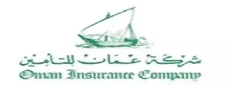 شركة عُمان للتأمين