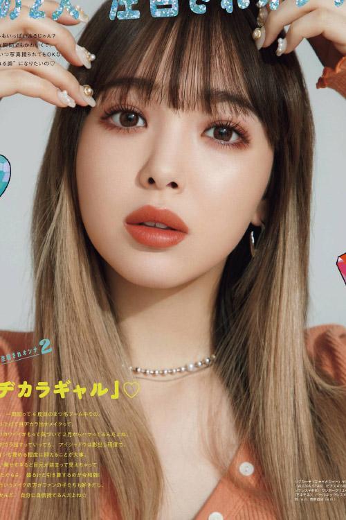 Nicole Fujita 藤田ニコル, ViVi Magazine 2021.06