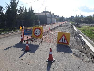 Αγρίνιο :Σε πλήρη εξέλιξη οι εργασίες στην οδό Αναπαύσεως | Νέα ...