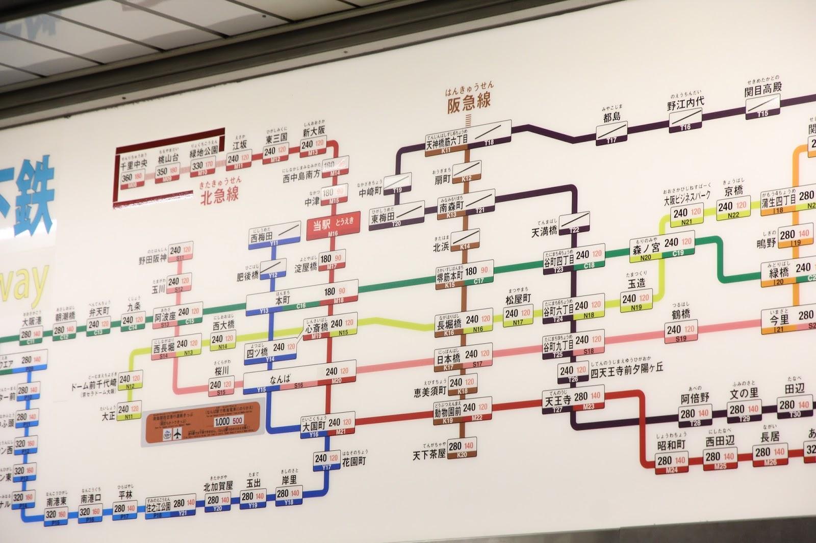 [大阪京都地鐵路線圖] 出發前可以先上網查詢路線 SAVE入手機,就唔怕迷路啦! 交通 地鐵 巴士 卷 一天 PASS 資料 ...